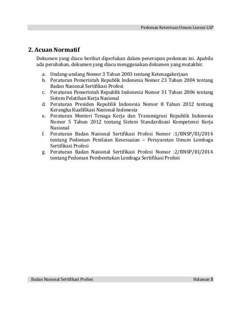 Pedoman 208 peraturan bnsp no 3 bnsp iii 2014 - pedoman lisensi lsp