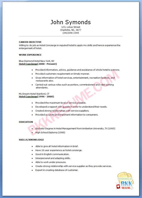 concierge resume for building ต วอย าง concierge resume images frompo