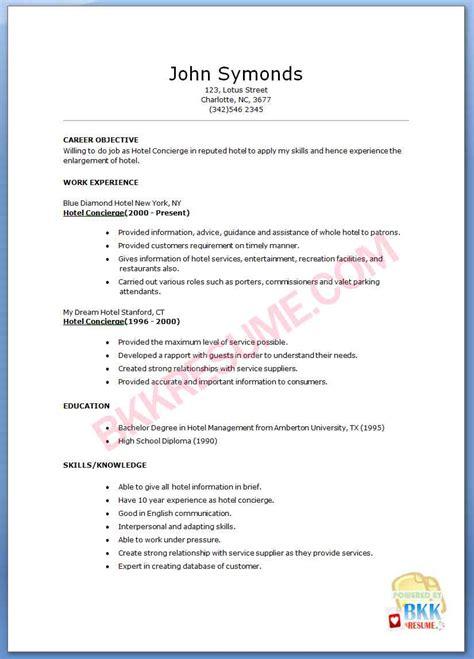 ต วอย าง concierge resume images frompo