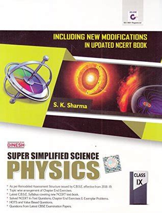 dinesh super simplified science physics class   sk