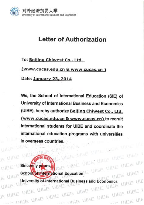 chinas university  application platform study