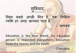 Chanakya Neeti - Thoughts on Women, Success, Fear, Work ...