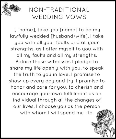modern  traditional wedding vows snippet ink