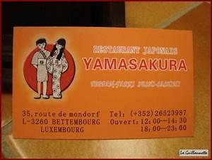 Restaurant Japonais Tours : 31 janvier 2010 bettembourg au restau japonais avec les ~ Nature-et-papiers.com Idées de Décoration