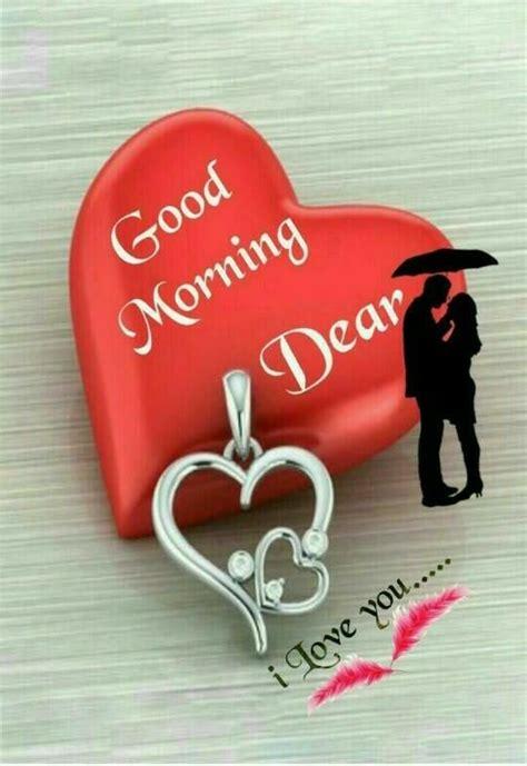 good morning saved  sriram good morning quotes good
