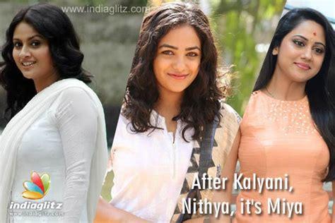 actress nithya kalyani after kalyani nithya it s miya telugu movie news