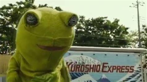 yakuza apocalypse frog theme song youtube