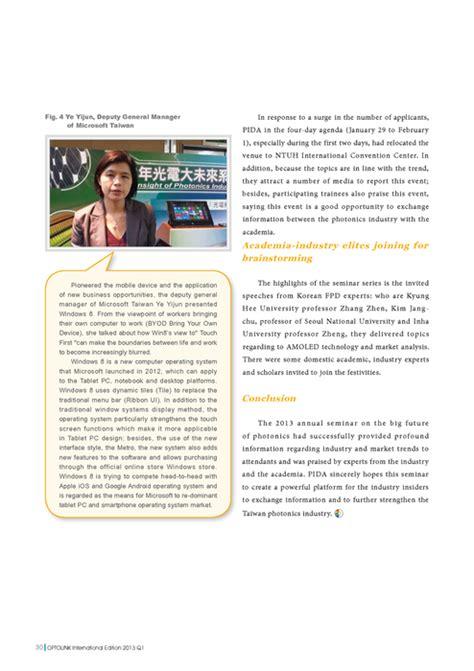 http://www.gogofinder.com.tw/books/pida/1/ OPTOLINK 2013