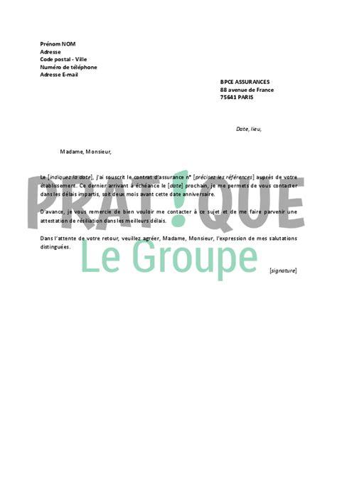siege bpce assurances lettre de résiliation bpce asssurances pratique fr