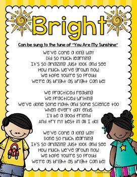 kindergarten graduation poem or song lyrics kindergarten 969 | d42f1463368c59c6f9d94cf1e5cd28cd
