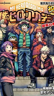Category:Light Novels   My Hero Academia Wiki   Fandom