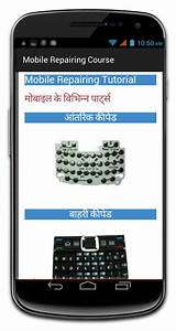 Mobile Repairing Course – Android Apps on Google Play