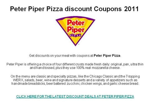 57624 Befrugal Printable Coupons by Piper Pizza Printable Coupons 2018 Coupons
