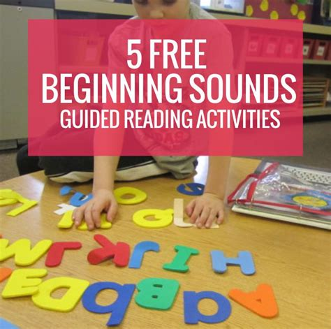 beginning sounds 5 guided reading activities printable