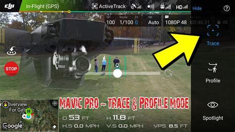 dji mavic pro active track trace  profile feature