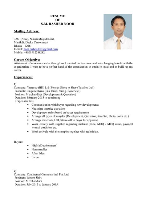 Resume On Pme On Lan by Write My Essay 100 Original Content Gisp On Resume Assignmentshelper Web Fc2