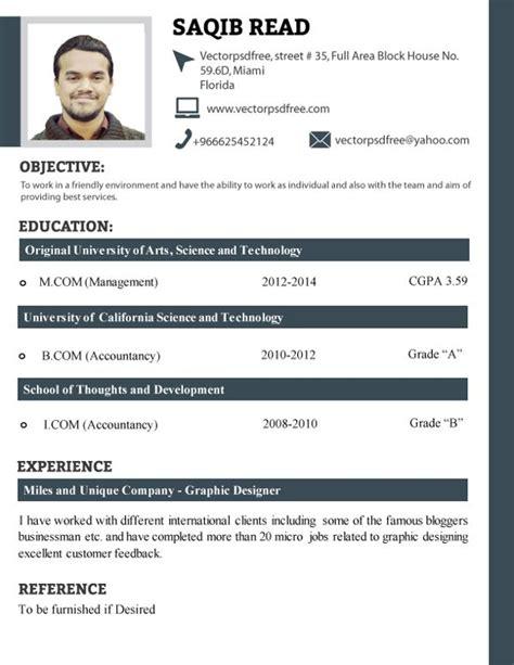 2014 Resume Templates by Professional Fresh Students Cv Template By Saqib Ahmad