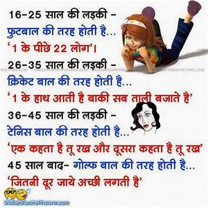 Image Gallery indian funny jokes