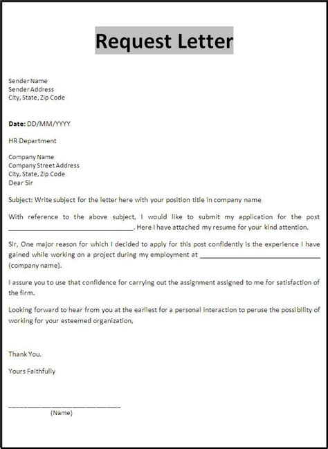 employee request reassignment transfer letter