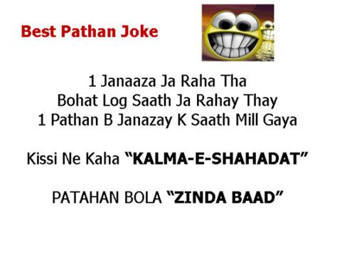 funny sms web funny sms  pathan