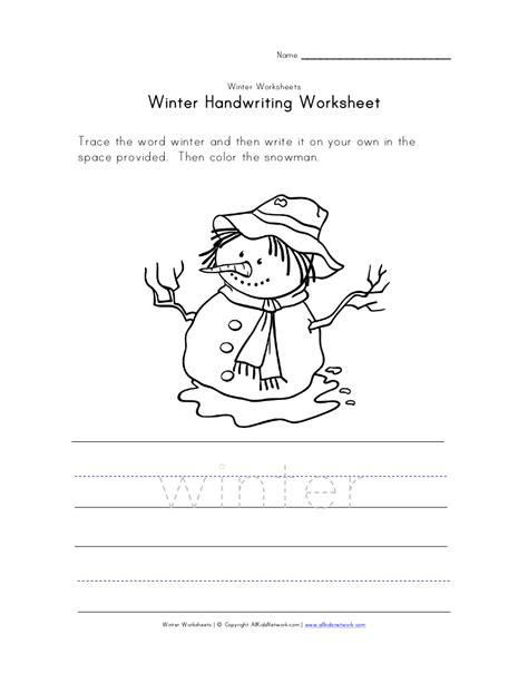 Newest Winter Worksheets For Kindergarten Goodsnyccom