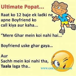 Ultimate Funny Jokes – Girls Makes Popat Of Boys ...