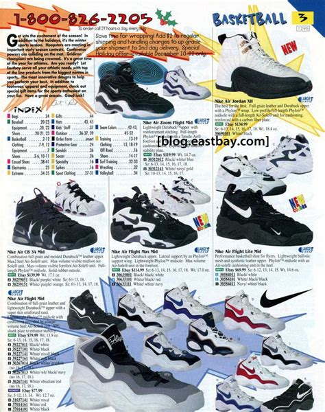 eastbay memory lane air jordan  taxi december