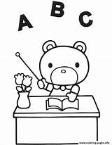 Coloring Teacher Pages Bear Teddy Kitty Hello Printable Sheets Teaching Books Adults Popular sketch template