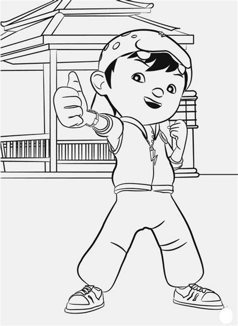 boboiboy coloring book  kids