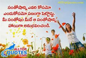 Telugu Happiness Quotations - All Top Quotes | Telugu ...