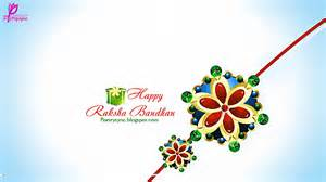 10 beautiful rakhi greetings wallpapers for raksha bandhan 2016 educational entertainment