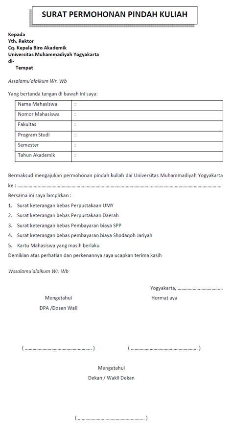 surat permohonan pindah kuliah koleksi dokumentasi