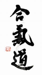 Kanji Symbols, Connect With The Beauty Of Japanese Kanji ...