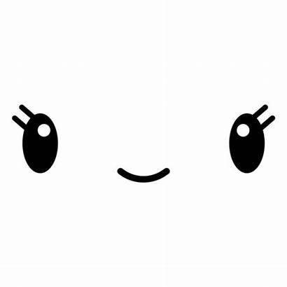 Kawaii Transparent Smile Emoticon Svg Emoji Sonrisa