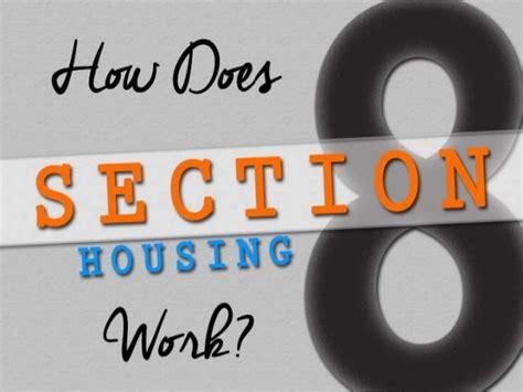 how does section 8 work how does section 8 work in