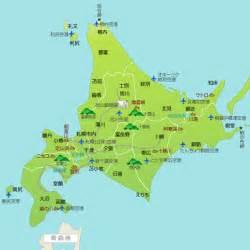 北海道:北海道旅行 宿泊予約 - 地図 ...