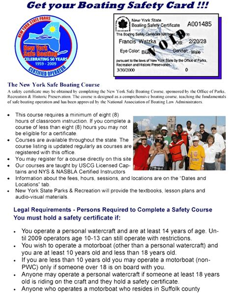 How To Get A Boating License In Ny by Official Nys Boating Pwc Safety Certificate Course