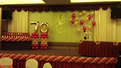 70th Birthday Party Decoration Ideas Balloon Decorations