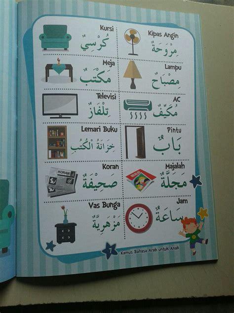 buku kamus bahasa arab  anak kosakata sehari hari  gambar