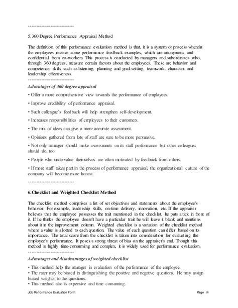 stock clerk description performance evaluation