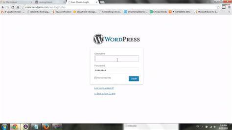installing wordpress quick guide