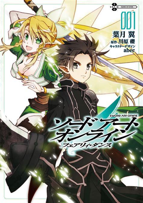 sword art  fairy dance volume  manga sword