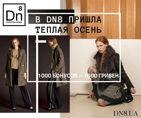 Модная осенняя одежда 2019 офисная повседневная . Текстильные Новости