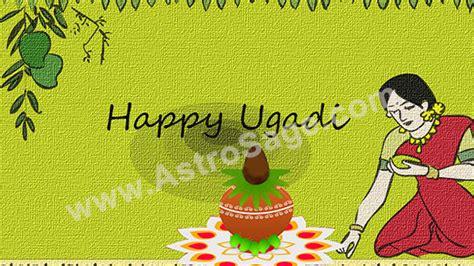 ugadi year date panchangam delhi india