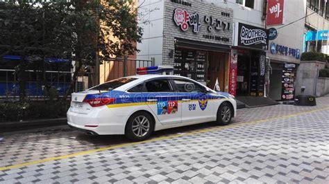 Korean Police Car Editorial Stock Photo. Image Of
