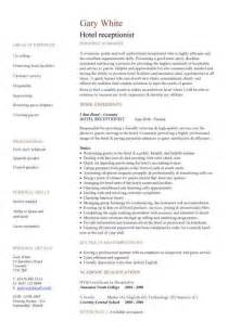 hotel receptionist resume exle resume exles for office receptionist
