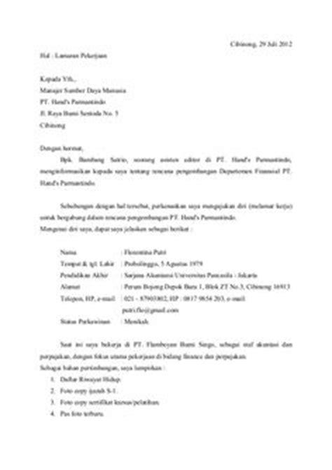 contoh surat lamaran guru tk dzien ojca