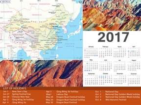 China Holiday Calendar 2017