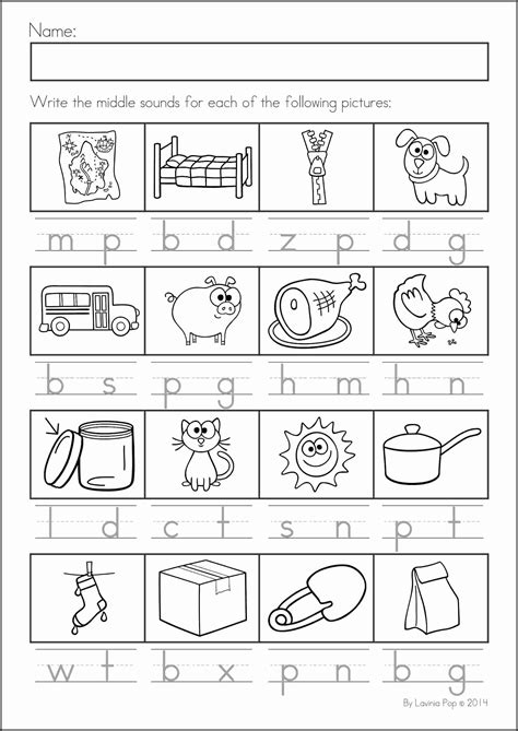 sort by a sound worksheet and worksheets