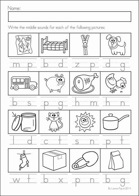 Sort By A Sound Worksheet Long And Short Worksheets Kindergarten Sort Best Free Printable
